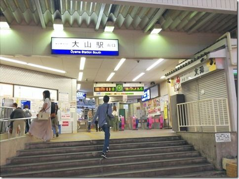 HongKong_Moment-015_R