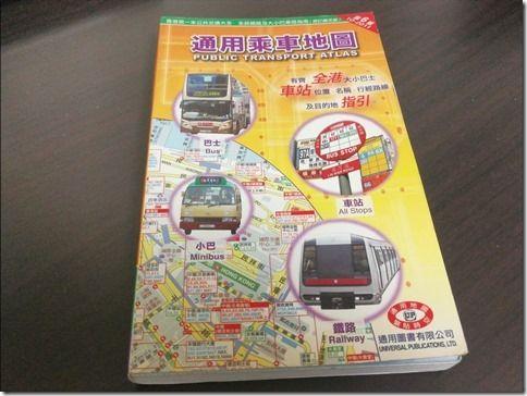 HKG2017JAN-001_R3
