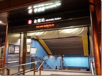HongKong-2014-11-471_R