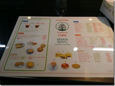 CCC_menu_PIC001_R