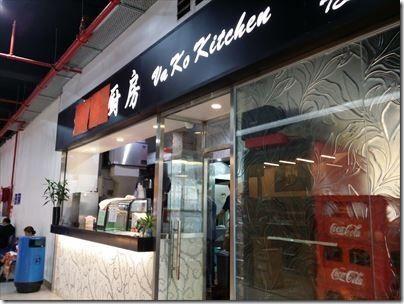 HongKong-2014-11-827_R