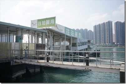 HKG_2015OCT_DSC02517_R