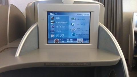 IMAG0286