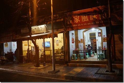 Macau-CTUs-201612-267_R2