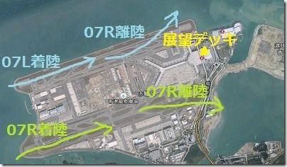 HKG_07R_Land