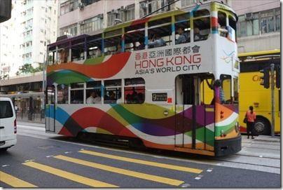 HKG-2016NOV-032_R64