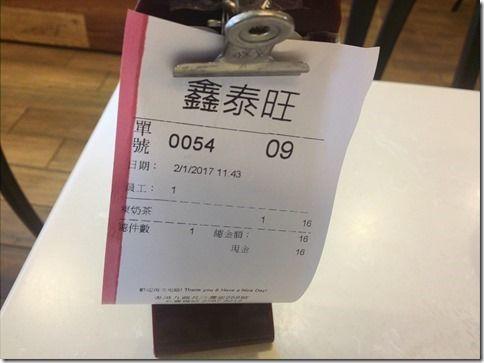 HKG201701-021_R1