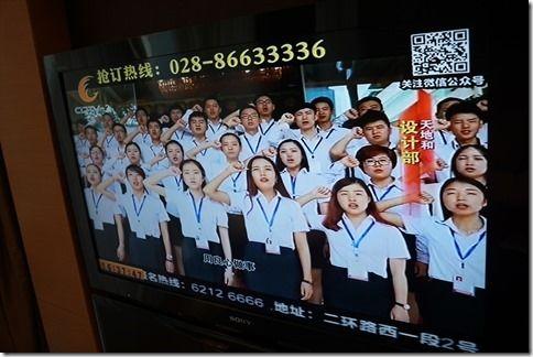 Macau-CTUs-201612-195_R2
