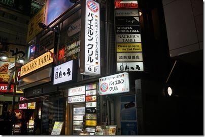 German_2015DEC_020_Tokyo