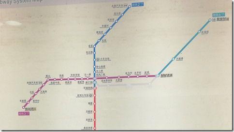 kmn_subways