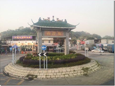 HKG201701-085_R1