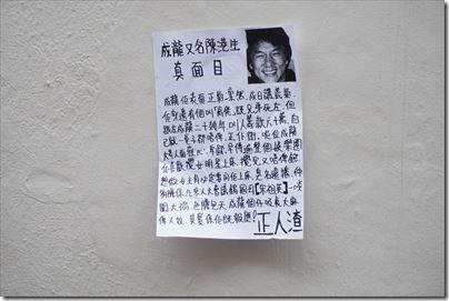 HKG_201412_DSC02092_R