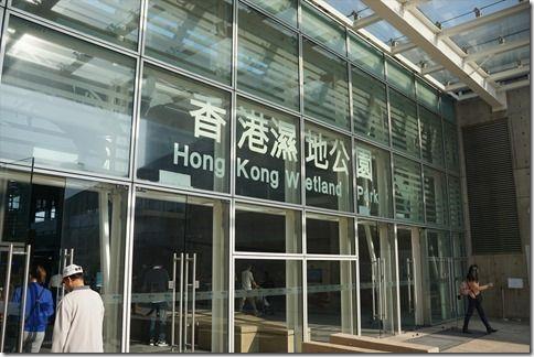 HKG201701-090_R2