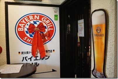 German_2015DEC_034_Tokyo