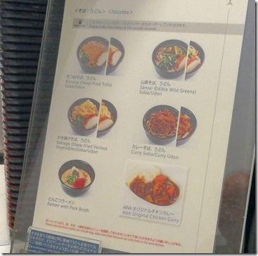 noodle_bar