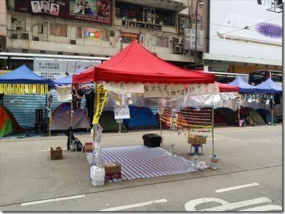 HongKong-2014-11-889_R