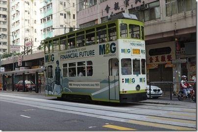 HKG-2016NOV-028_R64