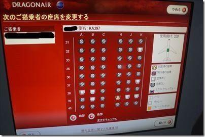 HKG_2015OCT_DSC02129_R