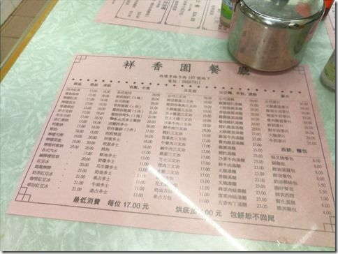 HKG-2017AUGG-037R
