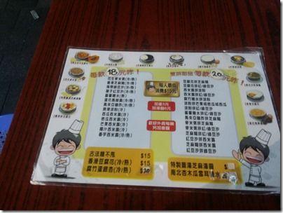 HKG_Meiki_001_S