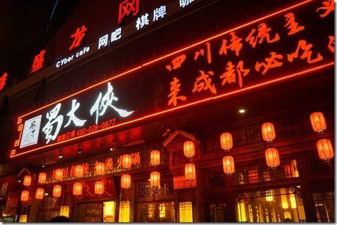 Macau-CTUs-201612-275_R2