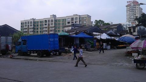 IMAG0212