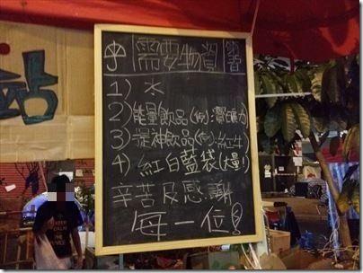 HongKong-2014-11-469_R