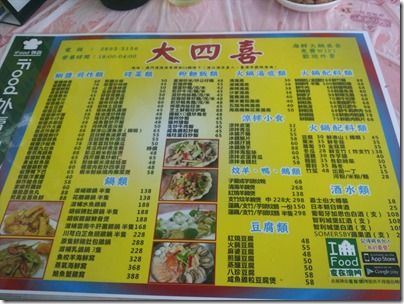 DSS-menu-001_R19