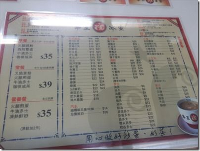 HS-menu-001_R03