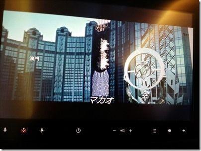 HKG_2016NOV_112_R01