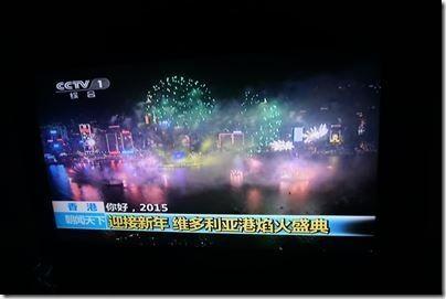 SYX_2015JAN_DSC03746_R