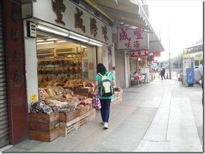HongKong-2014-11-245_R