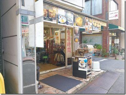 HongKong_Moment-003_R