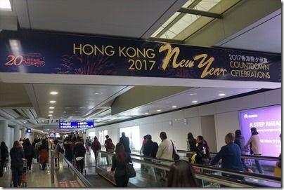 HKG_2016DEC-037_R13