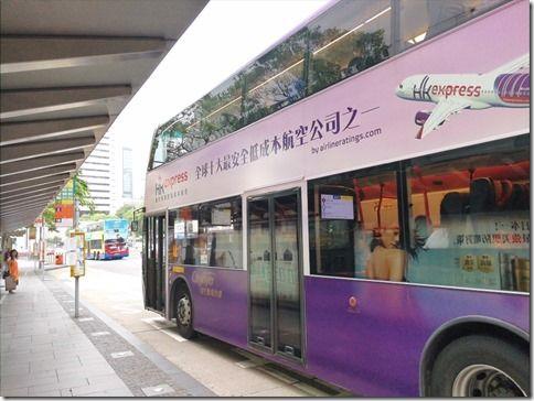 HKG-2017-05-080-R