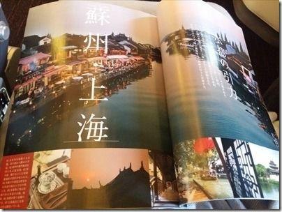 HKG_2016NOV_085_R01