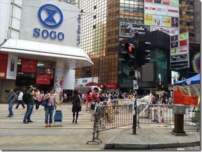 HongKong-2014-11-858_R