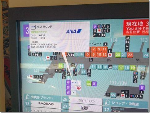 HKG2017AUG-048_R1