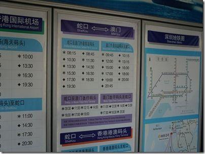 HKG_2015JAN_timetable_001_R