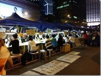 HongKong-2014-11-446_R