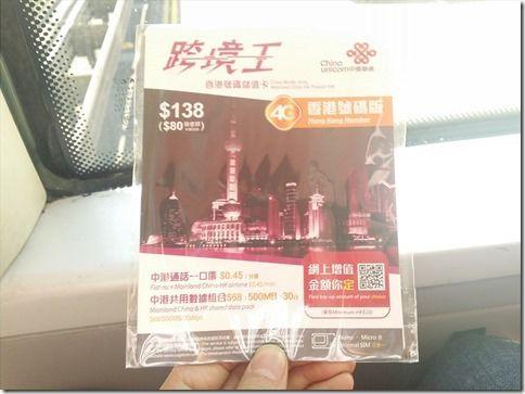 HKG201701-035_R1