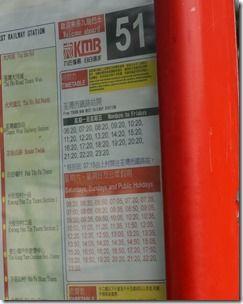bus51timetable