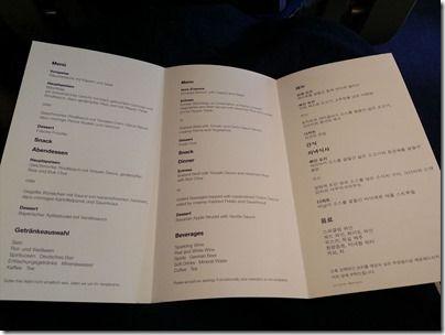 FRA_2015SEP_001_R_menu