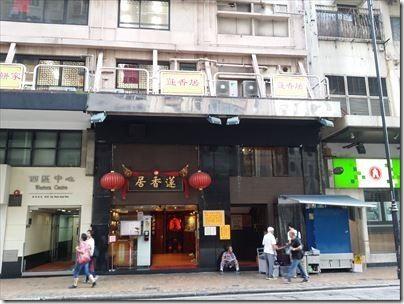 HongKong-2014-11-304_R