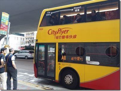 HongKong-2014-11-240_R