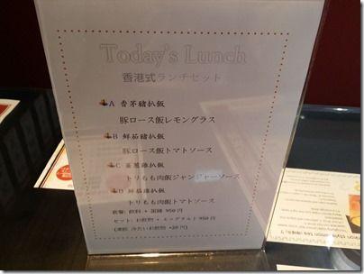 CCT_2015OCT_menu002_R