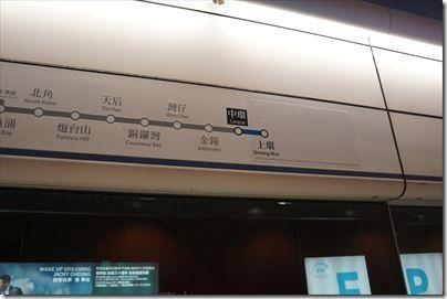 HKG_201412_DSC02056_R