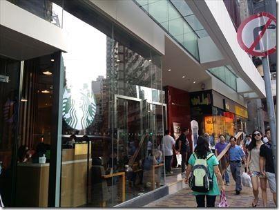 HongKong-2014-11-248_R
