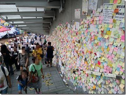 HongKong-2014-11-366_R