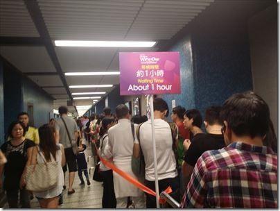 HongKong-2014-11-474_R